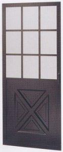 Brown Aluminum screen door