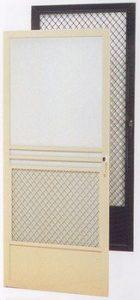 Aluminum Security and Swinging Screen Door